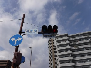 交通信号機工事1