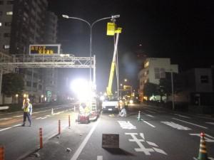 道路照明設備1