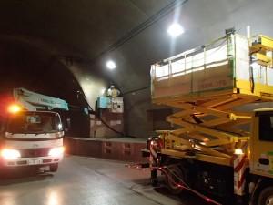 トンネル設備1