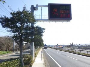 道路情報表示設備1